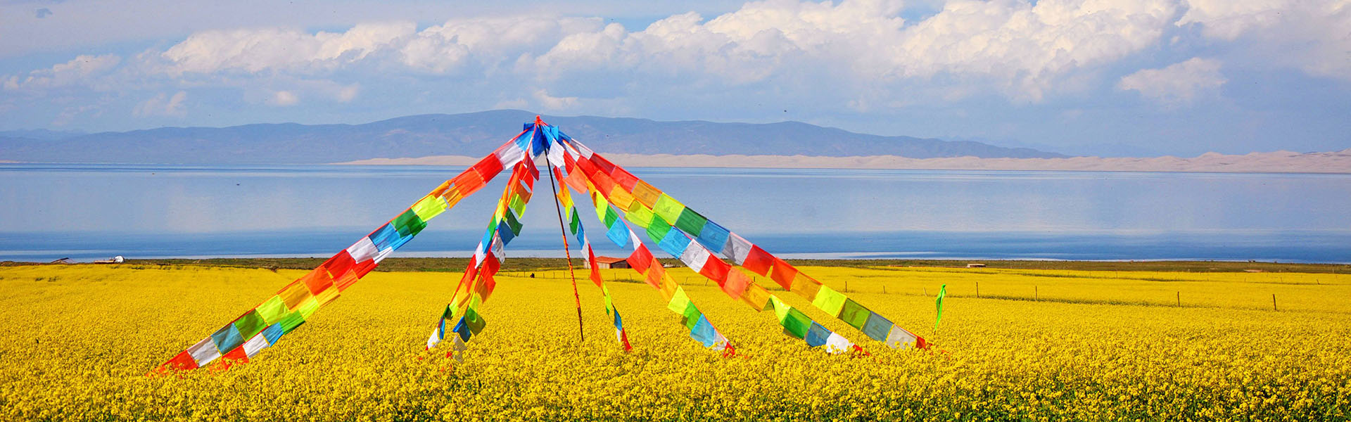 Tibet Tours from Xining by Train or Flight - all are customizable!