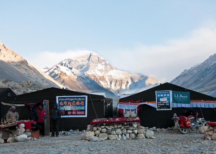 10 Days Xian & Lhasa & Everest Tour