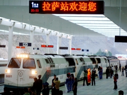 10 Days Chongqing & Xining & Tibet Train Tour